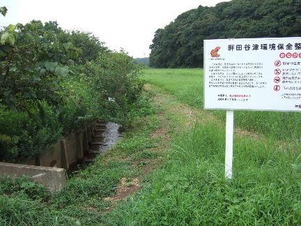 Azetagawa