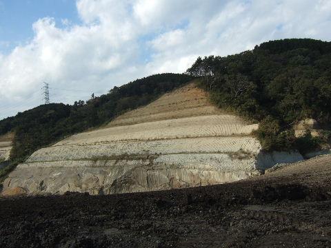 Hageyama