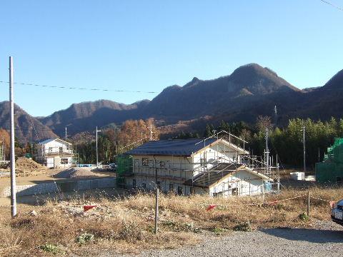 Daitaichi