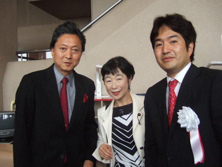 Hatoyamaokuno