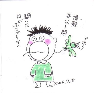 Save0046